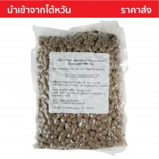 Black Tapioca Pearls 3kg. (10 Pack)