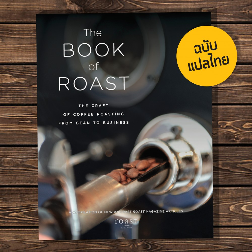 The Book Of Roast Thai Edition