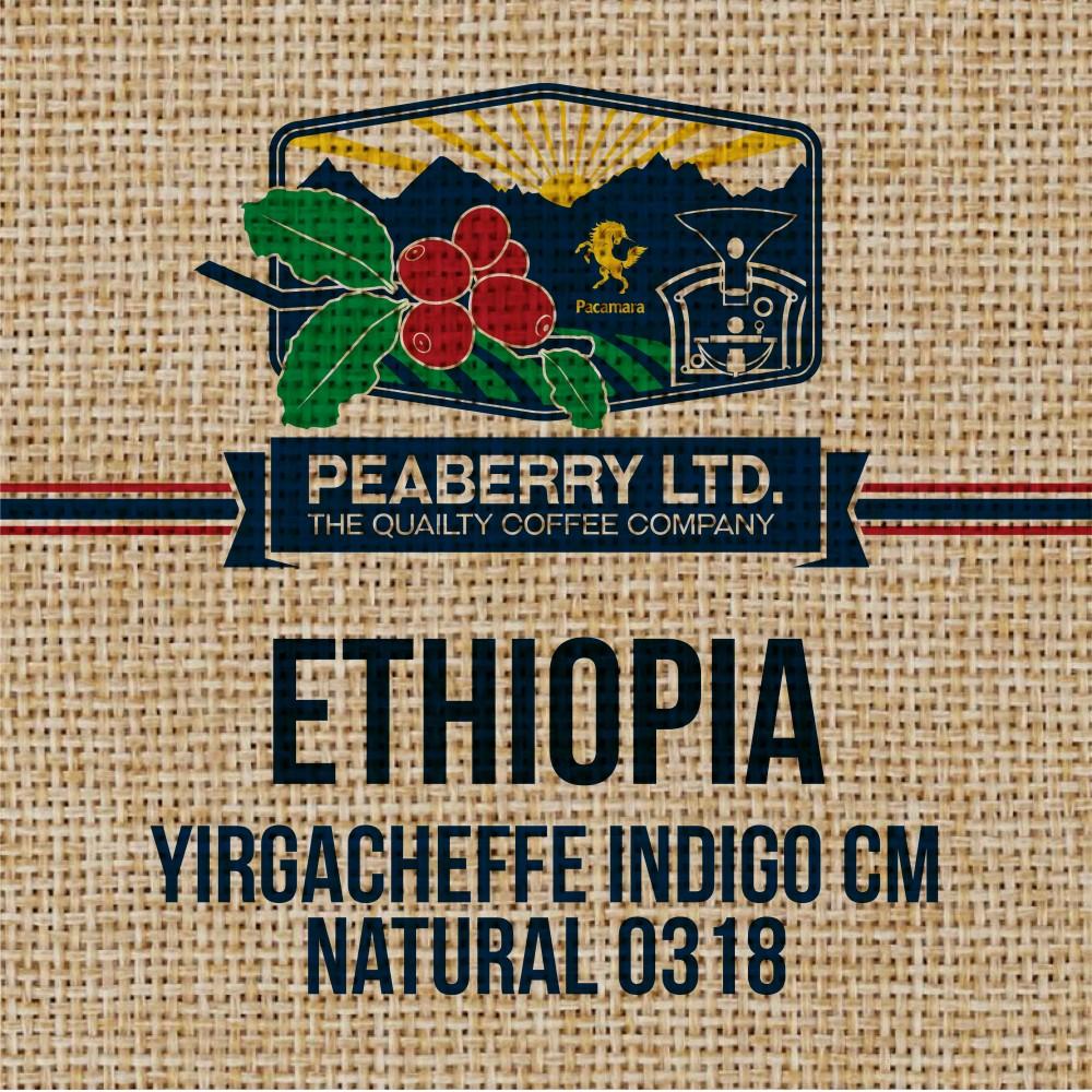 Green Bean Ethiopia Yirgacheffe Indigo CM Natural 0318