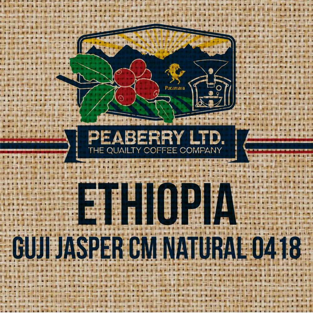 Green Bean Ethiopia Guji Jasper CM Natural 0418